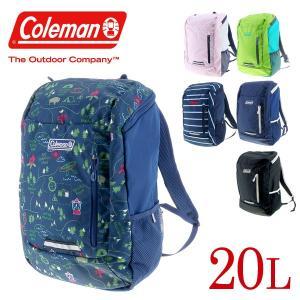 コールマン Coleman リュックサック リュック スクールパック KIDS SCHOOL PAC...