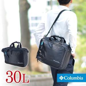 コロンビア Columbia 3wayビジネスバッグ リュックサック ショルダーバッグ メンズ pu2505 newbag-w
