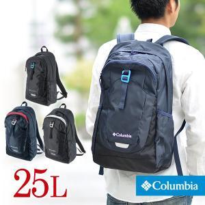 コロンビア Columbia リュックサック バックパック メンズ レディース pu2507 newbag-w