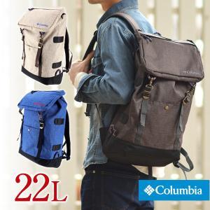 コロンビア リュックサック Canal To Loop 22L Backpack キャナルトゥループ22Lバックパック pu8130 newbag-w