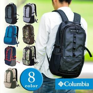 コロンビア Columbia リュックサック デイパック ワンダーウェスト25L バックパック Wander West 25L Backpack PU8842|newbag-w