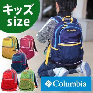 コロンビア Columbia リュックサック デイパック キッズ エステスマウンテン12L バックパック Estes Mountain 12L Backpack PU8898|newbag-w