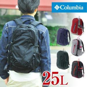 コロンビア Columbia リュックサック デイパック キャッスルロック25L バックパック Castle Rock 25L Backpack pu8034|newbag-w