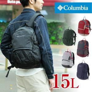 コロンビア Columbia リュックサック デイパック キャッスルロック15L バックパック Castle Rock 15L Backpack pu8036|newbag-w
