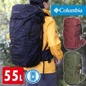 コロンビア Columbia 登山用リュック ザックパック ETO PEAK 55L BACKPACK PU9753L|newbag-w