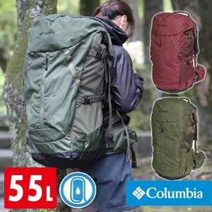 コロンビア Columbia 登山用リュック ザックパック ETO PEAK 55L BACKPACK PU9753XL|newbag-w