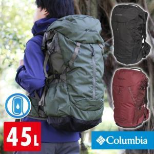 コロンビア Columbia 登山用リュック ザックパック ETO PEAK 45L BACKPACK PU9787L|newbag-w