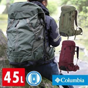 コロンビア Columbia 登山用リュック ザックパック ETO PEAK 45L BACKPACK PU9787M|newbag-w