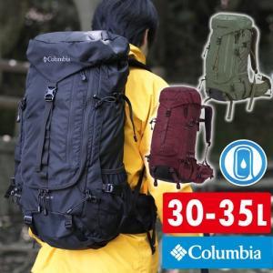 コロンビア Columbia 登山用リュック ザックパック ETO PEAK 35L BACKPACK PU9809|newbag-w