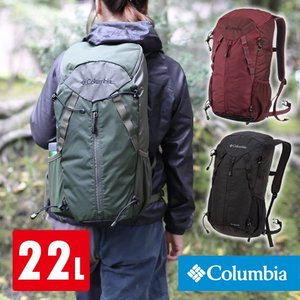 コロンビア Columbia リュックサック デイパック ETO PEAK 22L BACKPACK PU9816|newbag-w