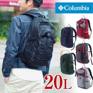 コロンビア Columbia リュックサック デイパック キャッスルロック20Lバックパック Castle Rock 20L Backpack pu8035|newbag-w