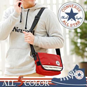 コンバース CONVERSE ショルダーバッグ ALL STAR オールスター c1259065|newbag-w