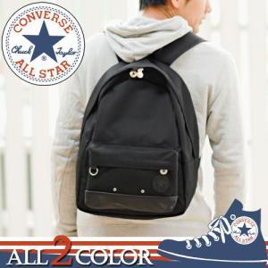 コンバース CONVERSE リュックサック デイパック ALL STAR オールスター c1415013|newbag-w