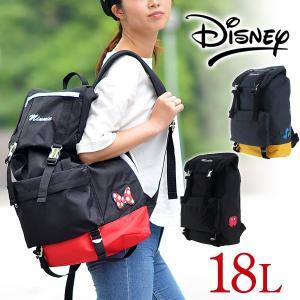 ディズニー Disney リュックサック リュック デイパック バックパック メンズ レディース 3...
