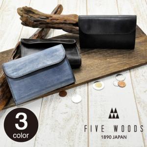 FIVE WOODS!バッグに入れても幅をとらない三つ折り財布! ≪送料無料≫ 商品:CASK(キャ...