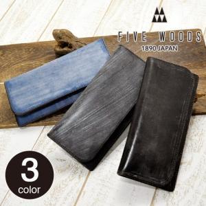 FIVE WOODS!収納力もあり、使い勝手の良い長財布。 ≪送料無料≫ 商品:CASK(キャスク)...