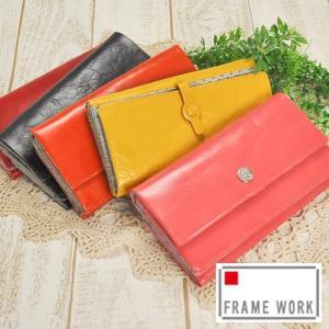フレームワーク FRAME WORK 長財布 グロス 42015(47015)
