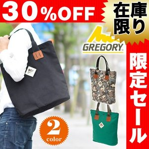 【30%OFFセール】GREGORY グレゴリー! トートバッグ 【SUNBIRD】[PETALUMA TOTE/ペタルマトート] メンズ レディース newbag-w