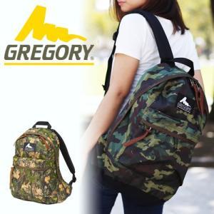 グレゴリー GREGORY リュックサック CLASSIC EASY DAY イージーデイ メンズ レディース|newbag-w