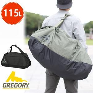 グレゴリー GREGORY 2wayボストンバッグ リュックサック TRAVEL STASH DUFFEL 115L スタッシュダッフル115L 防水|newbag-w