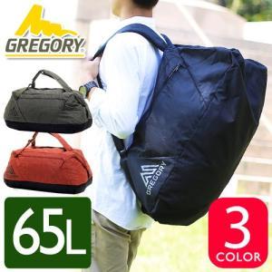 グレゴリー GREGORY 3wayボストンバッグ リュックサック ショルダーバッグ TRAVEL トラベル STASH DUFFLE 65 スタッシュダッフル65 防水|newbag-w