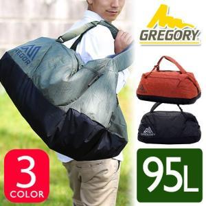 グレゴリー GREGORY 3wayボストンバッグ リュックサック ショルダーバッグ TRAVEL トラベル STASH DUFFLE 95 スタッシュダッフル95 防水|newbag-w