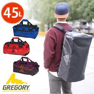グレゴリー GREGORY 2wayボストンバッグ リュックサック ALPACA DUFFEL アルパカダッフル ALPACA DUFFEL 45L アルパカダッフル45L|newbag-w