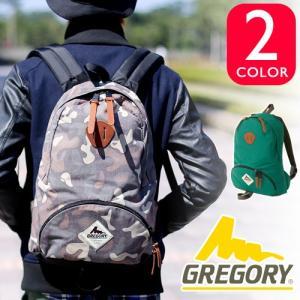【30%OFFセール】グレゴリー GREGORY!リュックサック デイパック【サンバード】[TRAILBRAZER DAY] メンズ レディース|newbag-w