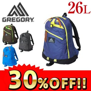 30%OFFセール グレゴリー GREGORY リュックサック バックパック デイパック CLASSIC クラシック Day Pack メンズ レディース 通勤 リュック ギフト A4 あす楽|newbag-w
