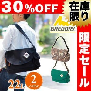 【30%OFFセール】グレゴリー GREGORY ! ショルダーバッグ [TENAYA SHOULDER/ テナヤショルダー] メンズ レディース newbag-w