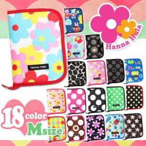 ハンナフラ Hanna Hula マルチケース M 通帳ケース パスポートケース 母子手帳ケース Case cbo-m