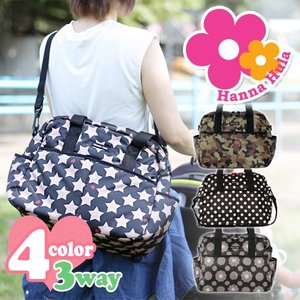 Hanna Hula!3way仕様で、自分好みに使えるトートバッグ! ≪送料無料≫ 商品:Bag(バ...