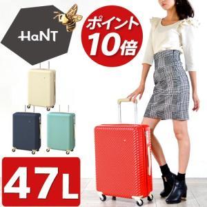 エース Ace ハント HaNT mine ハード キャリー スーツケース 47L 中型 2〜3泊程度 05748