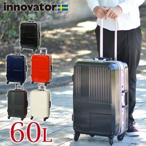 イノベーター ハード キャリー スーツケース 中型 60L 5〜6泊程度 メンズ レディース inv575 newbag-w
