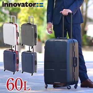 スーツケース キャリー ハード 旅行 イノベーター innovator 60L 中型 5泊〜6泊程度 inv58