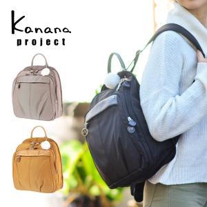 カナナプロジェクト Kanana project リュックサック デイパック トラベルリュック L PJ1-3rd 54785