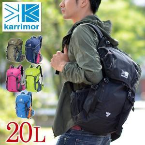 カリマー karrimor リュックサック alpine×trekking アルパイン×トレッキング tatra 20 メンズ レディース|newbag-w