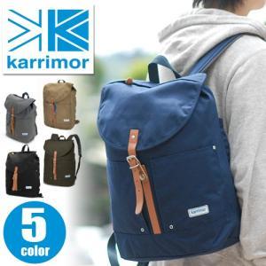 カリマー karrimor リュックサック ACデイパック travel×lifestyle AC day pack|newbag-w