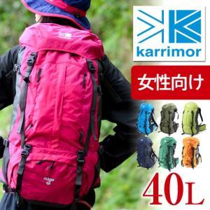 カリマー karrimor ザックパック 登山用リュック alpine×trekking ridge 40 T1 メンズ レディース|newbag-w