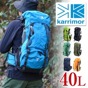 カリマー karrimor ザックパック 登山用リュック alpine×trekking ridge 40 T2 メンズ レディース|newbag-w