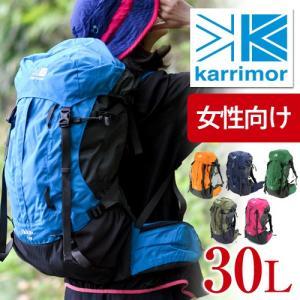 カリマー karrimor ザックパック 登山用リュック alpine×trekking ridge 30 T1 メンズ レディース|newbag-w