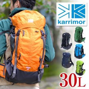 カリマー karrimor ザックパック 登山用リュック alpine×trekking ridge 30 T2 メンズ レディース|newbag-w