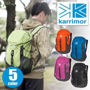 カリマー karrimor リュックサック デイパック alpine×trekking mars day pack 359272|newbag-w