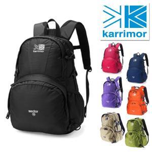 カリマー karrimor リュックサック alpine×trekking アルパイン×トレッキング sector 18 メンズ レディース|newbag-w