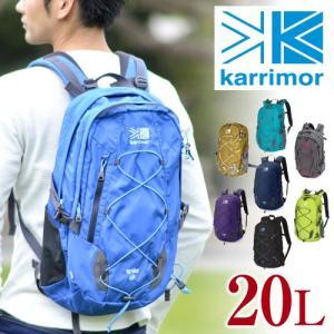 カリマー karrimor リュックサック alpine×trekking アルパイン×トレッキング spike 20 メンズ レディース|newbag-w