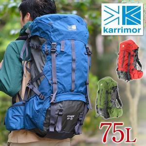 カリマー karrimor ザックパック 登山用リュック alpine×trekking cougar 55-75 メンズ レディース|newbag-w