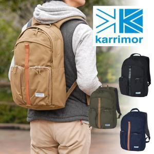 カリマー karrimor リュックサック デイパック travel×lifestyle AC zip pack 382836|newbag-w