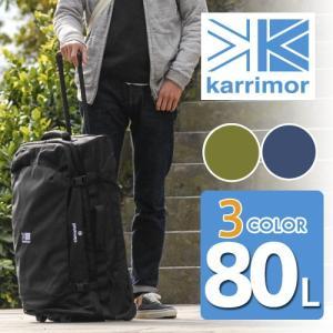 スーツケース キャリー ソフト 旅行 カリマー karrimor 80L travel×lifestyle clamshell 80 メンズ レディース|newbag-w