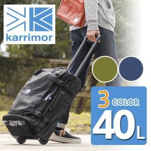 スーツケース キャリー ソフト 旅行 カリマー karrimor 40L travel×lifestyle clamshell 40 メンズ レディース|newbag-w