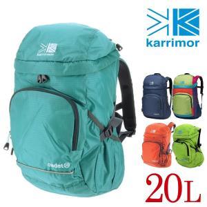 カリマー karrimor リュックサック デイパック バックパック 大容量 alpine×trekking cadet 20 メンズ レディース|newbag-w